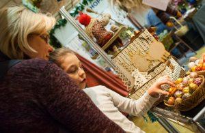 Рождественская Ярмарка подарков в ЦДХ Рождественская Ярмарка подарков в ЦДХ             248 300x195