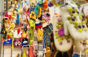 Рождественская Ярмарка подарков в ЦДХ Рождественская Ярмарка подарков в ЦДХ             249 300x195