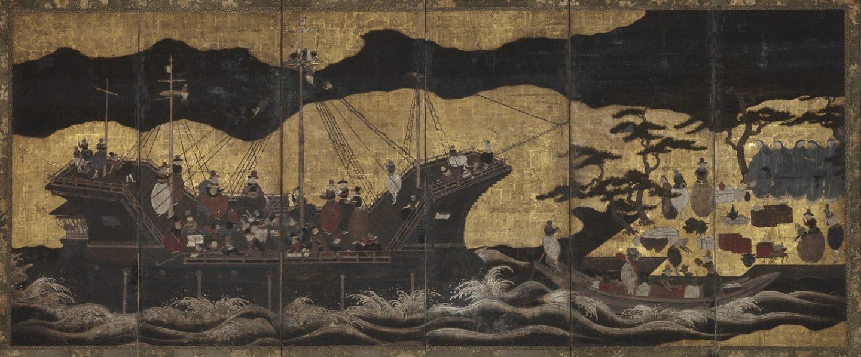 Владыки океана. Сокровища Португальской империи