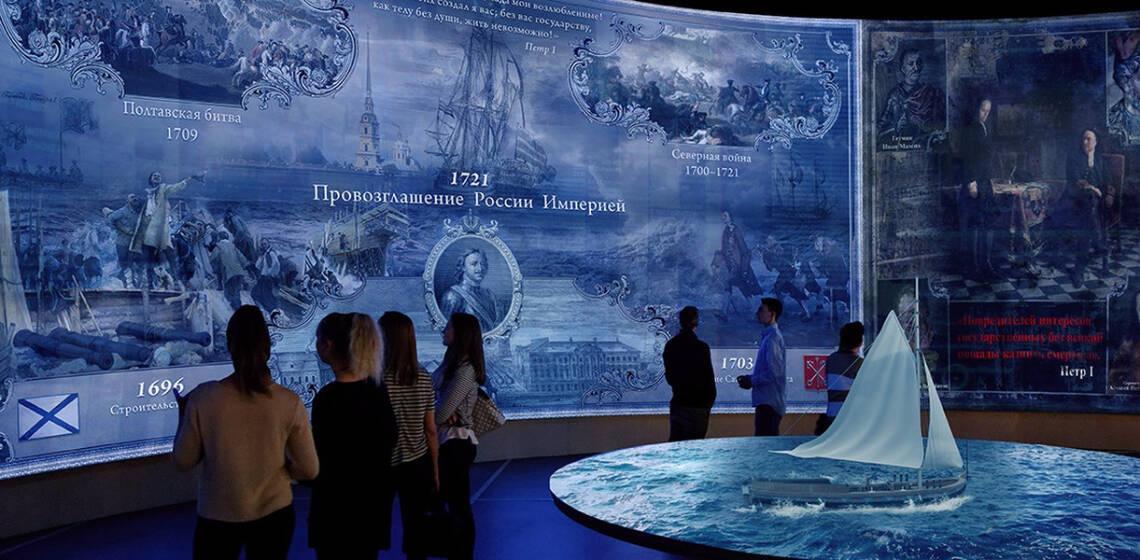 Фестиваль «Россия — Моя история» 3 25