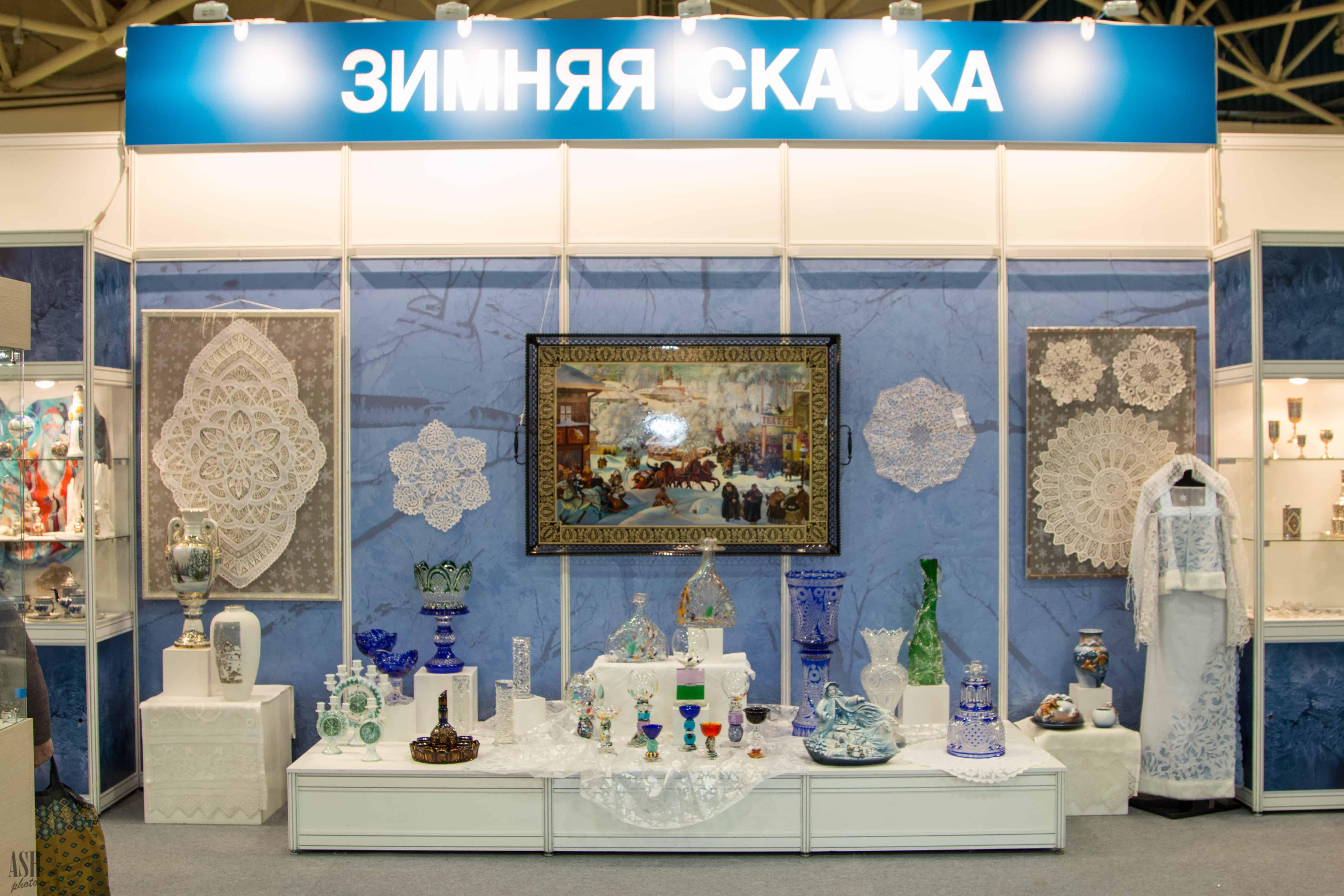 XXIII выставка – ярмарка народных художественных промыслов  «ЛАДЬЯ. Зимняя сказка-2017». IMG 2107