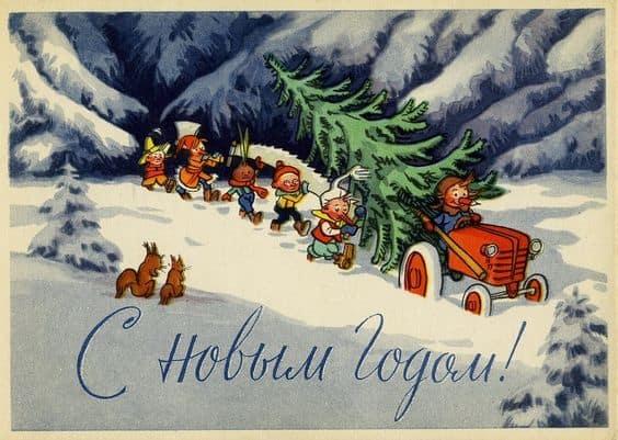 Советские новогодние открытки и плакаты