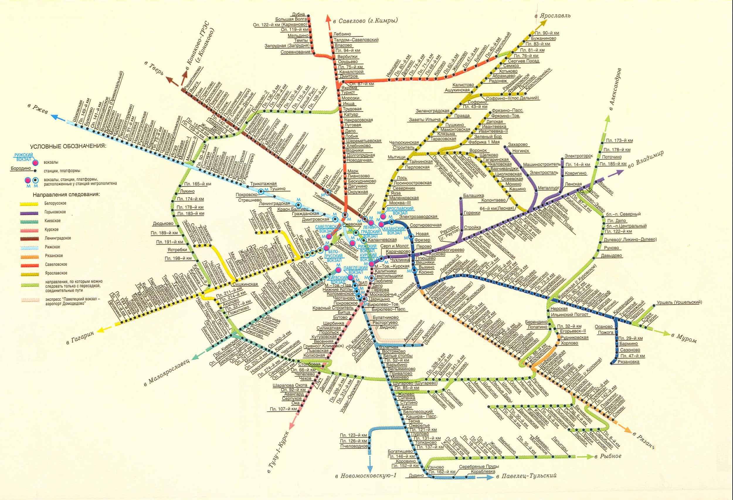 Ленинградский вокзал электрички схема фото 167