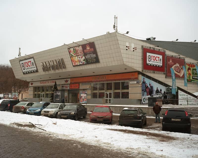 Кинотеатр «Варшава» станет гастрономическим центром 3 20