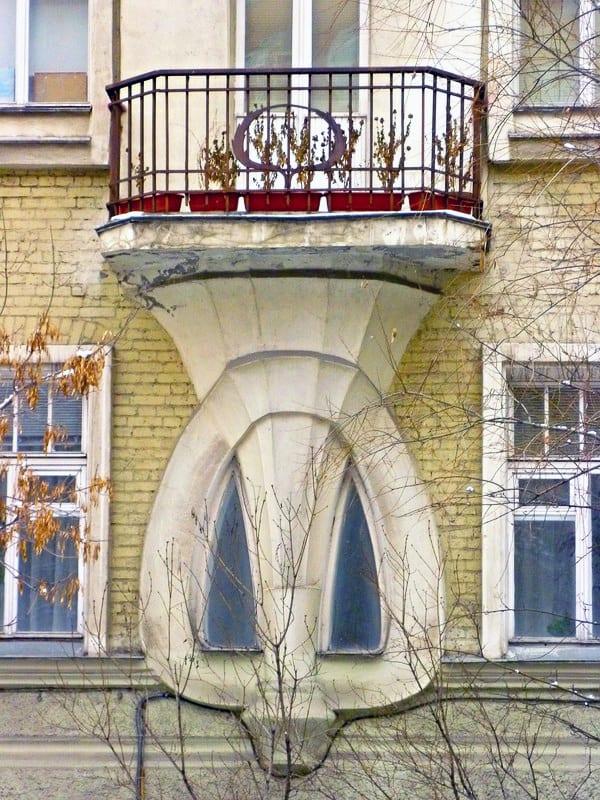 ДомПлевако признан объектом культурного наследия 5 12