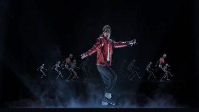 Photo of Закрытие выставки Grammy в Москве Голограмма Майкла Джексона в Смоленском Пассаже Закрытие выставки Grammy в Москве                390x220