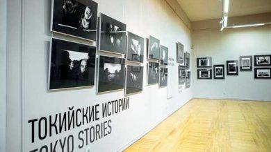Photo of Токийские истории выставка в дарвиновском музее Токийские истории 1 3 390x220