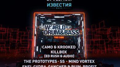 Photo of World of Drum&Bass 24 февраля в Известия Hall world of drum and bass World of Drum&Bass 24 февраля в Известия Hall 1200x800 390x220