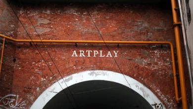Photo of Artplay – пространство творческой индустрии artplay Artplay – пространство творческой индустрии artplay                                                              390x220