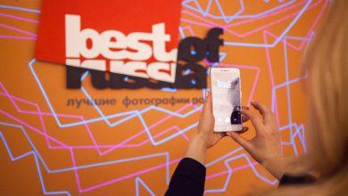 Photo of Итоговая выставка Best of Russia — 2017 открылась на ВИНЗАВОДе Итоговая выставка best of russia — 2017 открылась на ВИНЗАВОДе Итоговая выставка Best of Russia — 2017 открылась на ВИНЗАВОДе 20180321 IMG 9992 390x220