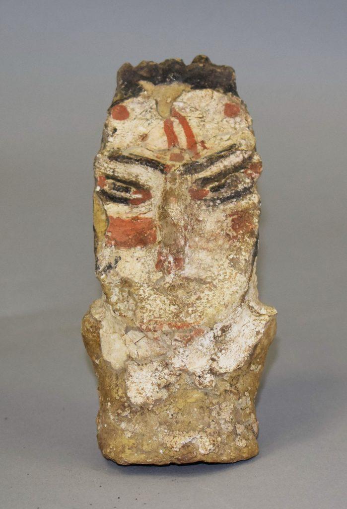 Государственном музее Востока Выставочный проект «Калейдоскоп истории» в музее Востока