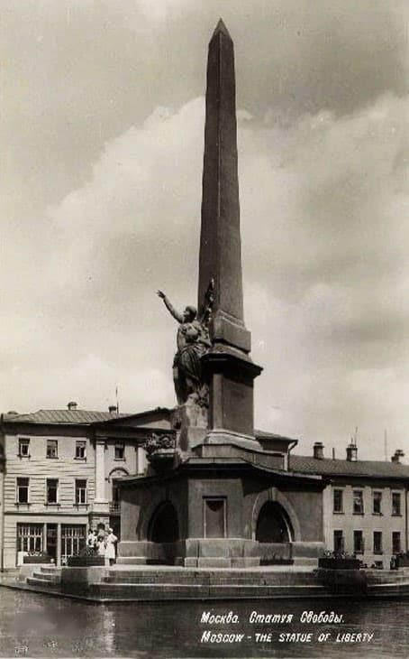 Памятник Юрию Долгорукому в Москве Памятник Юрию Долгорукому в Москве