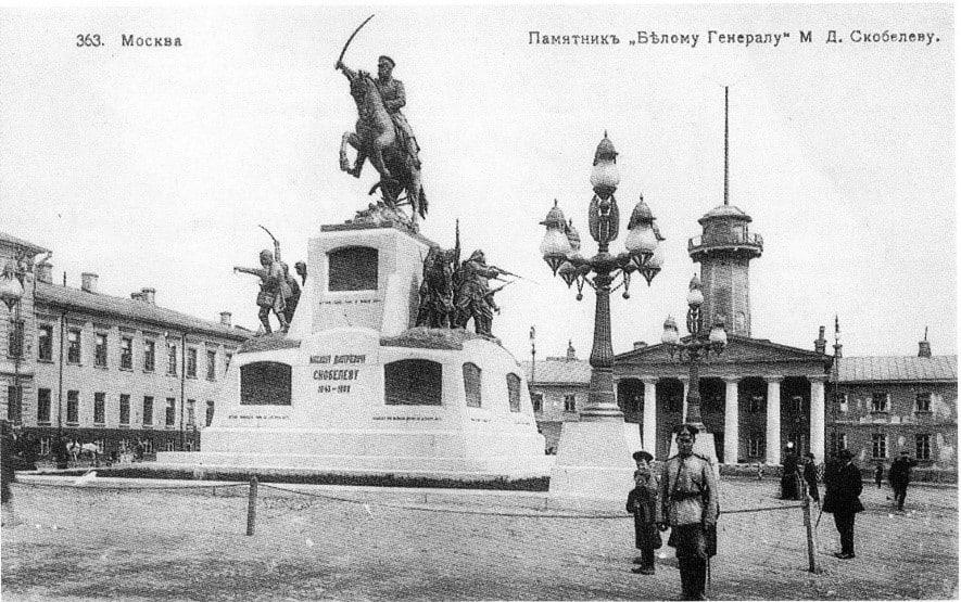 Скобелев Памятник Юрию Долгорукому в Москве Памятник Юрию Долгорукому в Москве