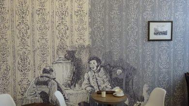 Photo of Дом Гоголя на Никитском Бульваре Дом Гоголя на Никитском Бульваре Дом Гоголя на Никитском Бульваре                    390x220
