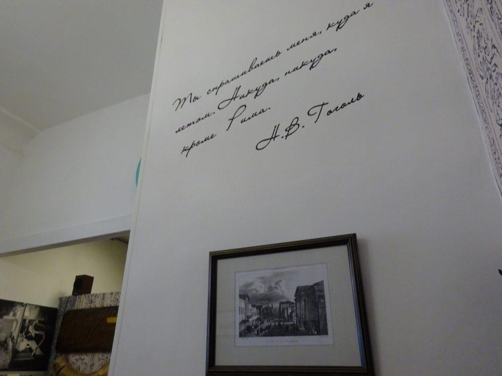 Дом Гоголя кафе Дом Гоголя на Никитском Бульваре Дом Гоголя на Никитском Бульваре                   3 1024x768