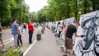 Photo of Фестиваль «Разноцветная Москва» Фестиваль «Разноцветная Москва» Фестиваль «Разноцветная Москва» 1 27 390x220