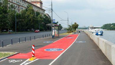 Photo of В Москве могут появиться 30 новых велодорожек В Москве могут появиться 30 новых велодорожек В Москве могут появиться 30 новых велодорожек 2 5 390x220