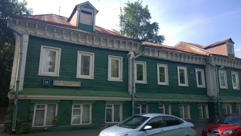 Дом купца Виноградова стал выявленным объектом культурного наследия Дом купца Виноградова стал выявленным объектом культурного наследия 2 8