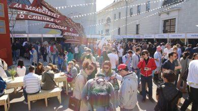 Photo of 10 бесплатных и интересных мест в Москве на майские 10 бесплатных и интересных мест в Москве на майские 10 бесплатных и интересных мест в Москве на майские 611 390x220