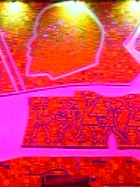 Фото 0,3 мгп камера Вторая жизнь первобытной цифры Вторая жизнь первобытной цифры IMG 5417