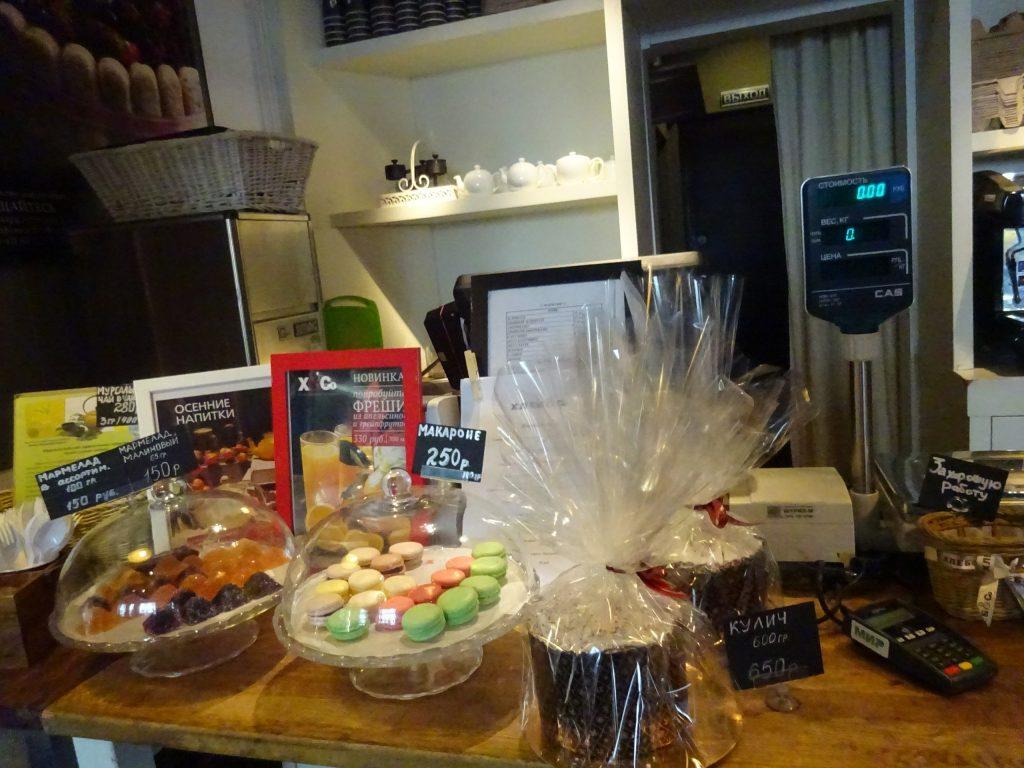 Кафе-булочная "ХЛЕБ &СО" на Никитском Бульваре, 25 Кафе-булочная "ХЛЕБ &СО" на Никитском Бульваре, 25 Кафе-булочная "ХЛЕБ &СО" на Никитском Бульваре, 25 vE0bHlcZmT4 1024x768
