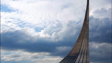 Photo of Музей космонавтики получил международную премию Музей космонавтики получил международную премию Музей космонавтики получил международную премию 1 21 390x220