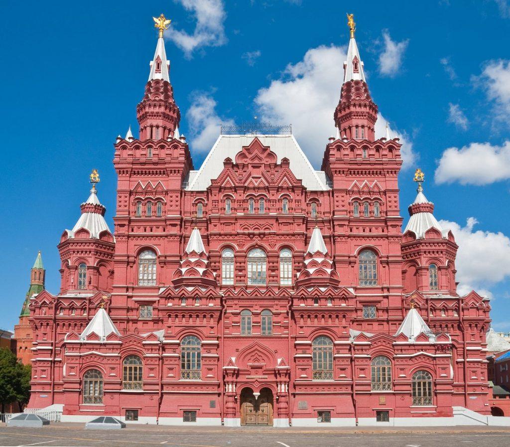 Исторический музей Москва Исторический музей Государственный исторический музей и его филиалы Istoricheskiy muzey 1024x897