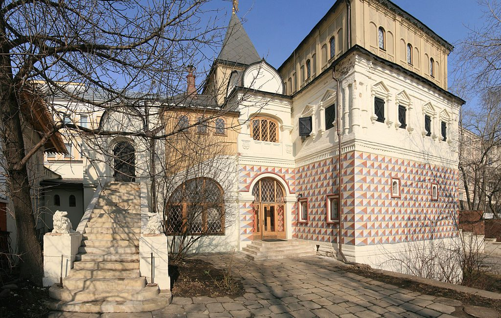 Палаты бояр Романовых Исторический музей Государственный исторический музей и его филиалы Palaty Romanovykh 1024x649