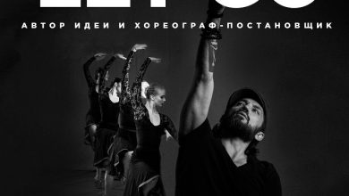 Photo of Танцевальное шоу «LET GO» Танцевальное шоу «let go» Танцевальное шоу «LET GO» 1 390x220