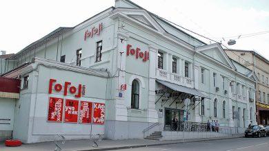 Photo of Театр «Гоголь-центр» Театр «Гоголь-центр» Театр «Гоголь-центр» 1 4 390x220