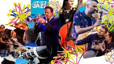"""Photo of Джазовый фестиваль """"Skolkovo Jazz Science"""" Джазовый фестиваль """"skolkovo jazz science"""" Джазовый фестиваль """"Skolkovo Jazz Science"""" 1 5 390x220"""
