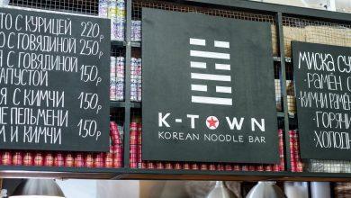 Photo of K-Town Noodle Bar k-town noodle bar. K-Town Noodle Bar 506370 390x220