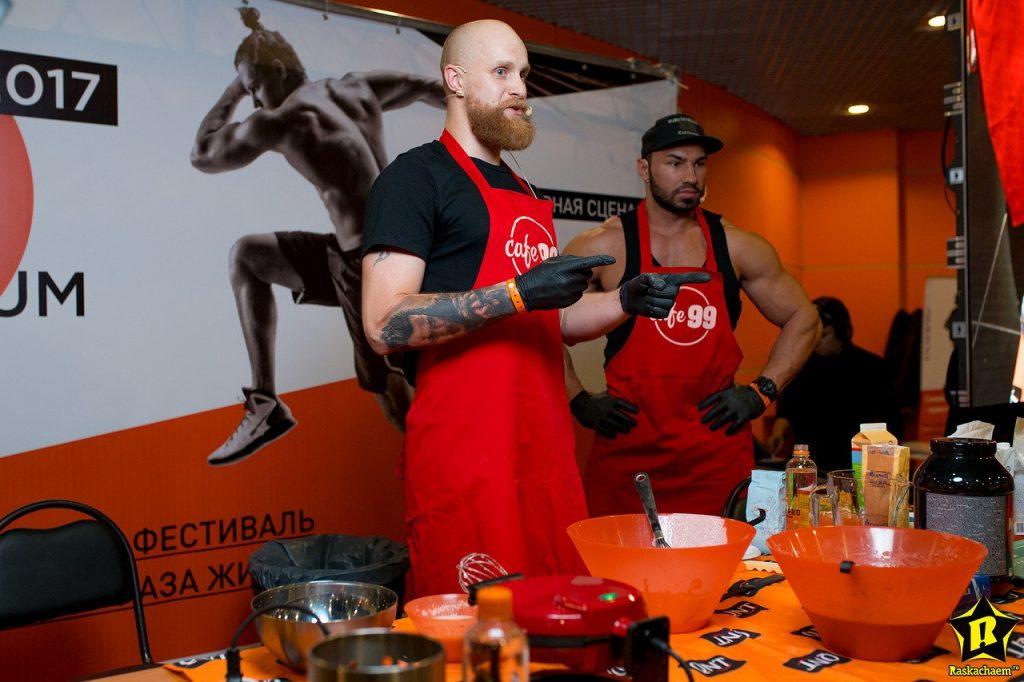 Helthy Foodcourt sn pro expo forum 2018 SN PRO EXPO FORUM 2018 пройдет в Сокольниках 9-11 ноября BZL Bx6mlUg 1024x682