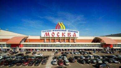 Photo of Вещевые рынки Москвы Вещевые рынки Москвы Вещевые рынки Москвы moskva lyublino 390x220