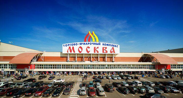 рынок садовод в москве официальный сайт режим работы