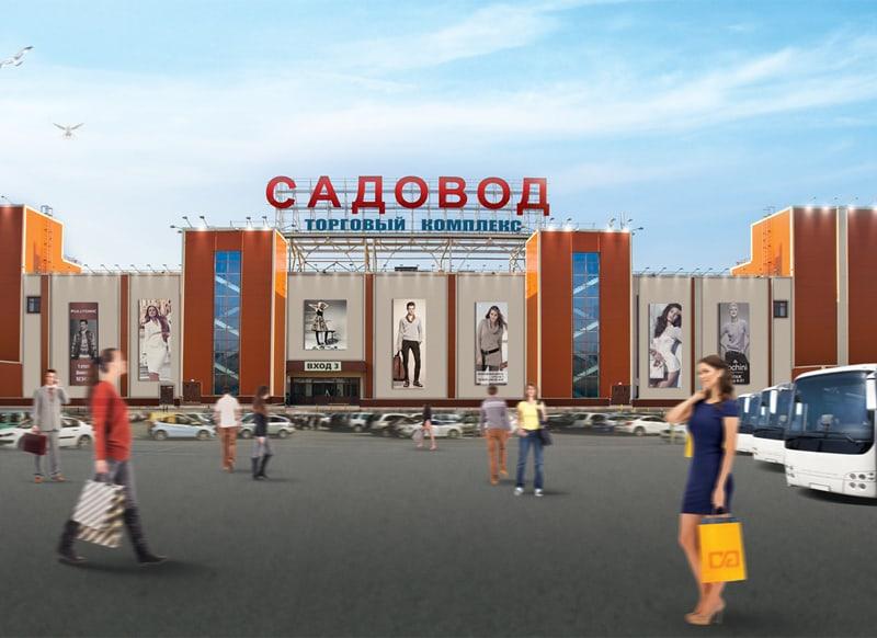 рынок садовод Вещевые рынки Москвы Вещевые рынки Москвы sadovod
