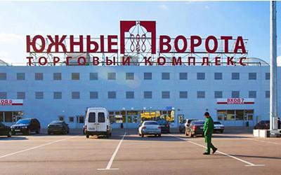 Рынок Южные ворота Вещевые рынки Москвы Вещевые рынки Москвы yuzhn vorota