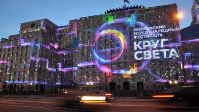 """Photo of Фестиваль """"Круг света"""" фестиваль """"Круг света"""" Фестиваль """"Круг света"""" 1 3 390x220"""