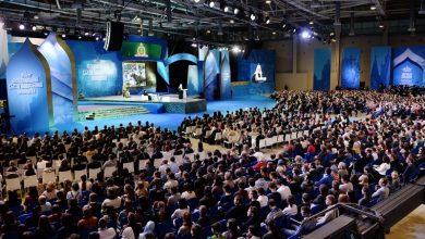 Photo of Международный православный молодежный форум Международный православный молодежный форум Международный православный молодежный форум 1 9 390x220