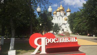 Photo of Тур выходного дня в Ярославль ярославль Тур выходного дня в Ярославль 17 390x220