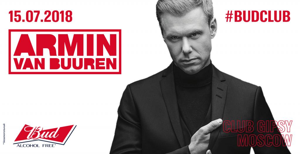 armin van buuren в bud club Armin Van Buuren в BUD Club BUD FB ARMIN 1024x527