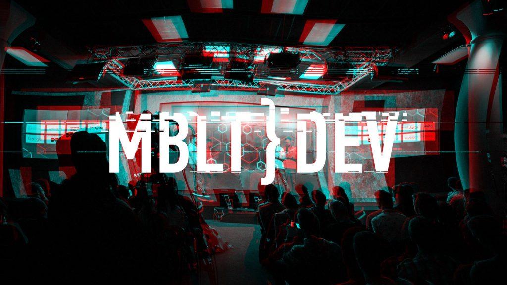 MBLTdev 2018 - международная конференция мобильных разработчиков ТОП – 10 крупных выставок и конференций в Москве ТОП – 10 крупных выставок и конференций в Москве MBLTdev 2018                                                                                                 1024x576