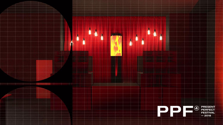 "perfect festival Питер, прием! 27-29 июля в Порту ""Севкабель"" прогремит Present Perfect Festival RED ROOM STAGE"
