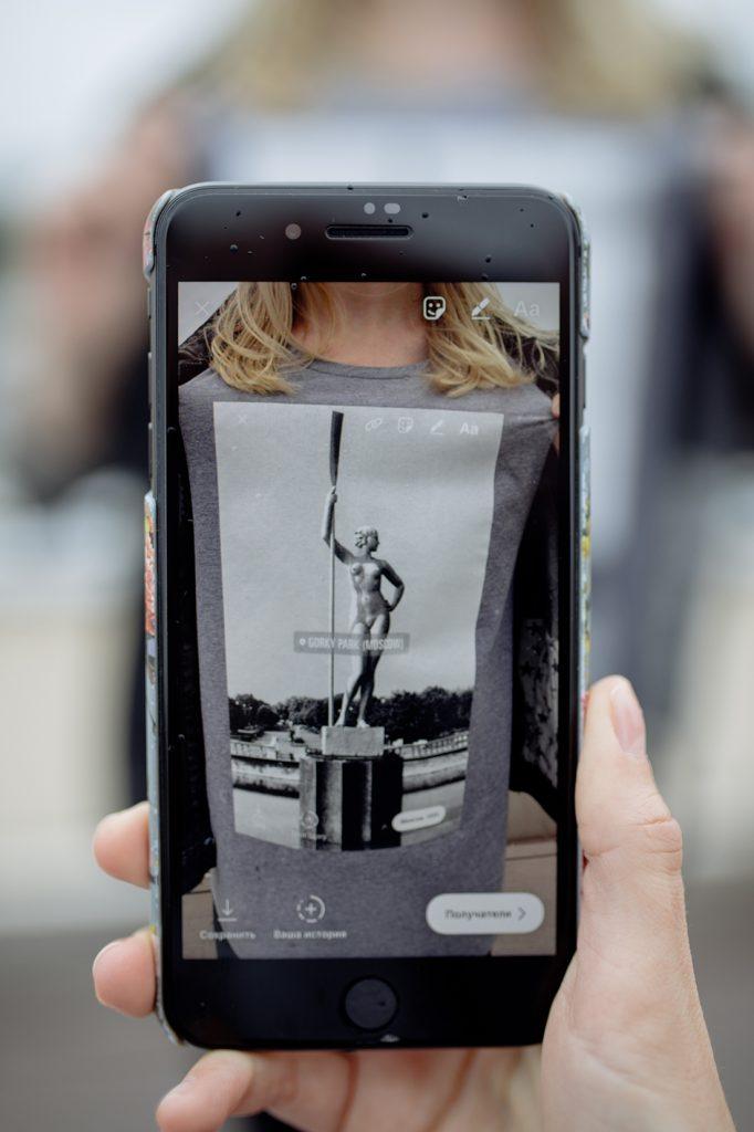 Gorky Park X Terekhov Girl gorky park x terekhov girl Парк Горького и бренд Terekhov Girl выпустили совместную коллекцию одежды и аксессуаров mailservice 682x1024