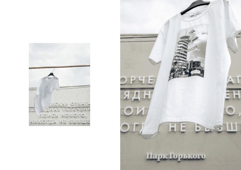 Gorky Park X Terekhov Girl gorky park x terekhov girl Парк Горького и бренд Terekhov Girl выпустили совместную коллекцию одежды и аксессуаров mailservice