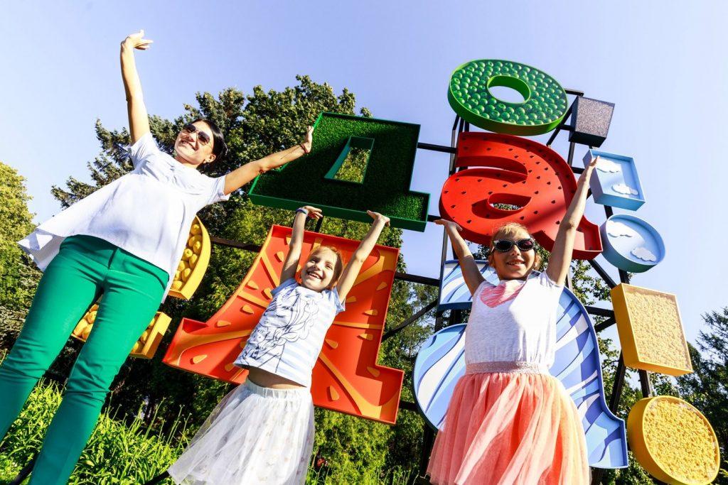О, да! Еда! Фестиваль в Москве  Пятый большой летний фестиваль - «О, да! Еда!» - 2018 в Москве Пятый большой летний фестиваль – «О, да! Еда!» – 2018 в Москве medium HLgy6mPRRjI 1024x683