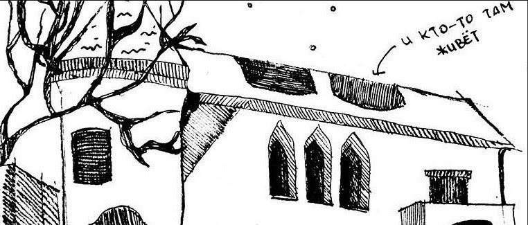 «Дом Поленова в Москве — история и современность» Афиша государственного музейно-выставочного центра «РОСИЗО» Афиша государственного музейно-выставочного центра «РОСИЗО» unnamed 19