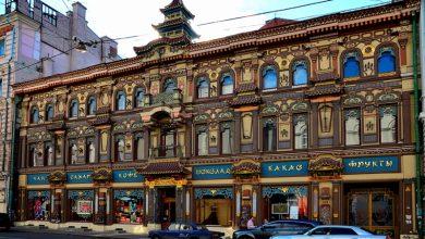 Photo of Чайный дом на Мясницкой Чайный дом на Мясницкой Чайный дом на Мясницкой 1 2 390x220