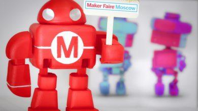 Photo of Фестиваль «Maker Faire Moscow» maker faire moscow Фестиваль «Maker Faire Moscow» 1 390x220