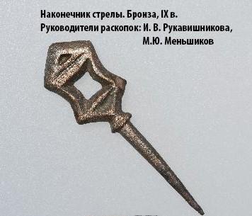 культурный мост От эпохи бронзы до современности: величие древности в Музее Щусева 3oeawqW18U